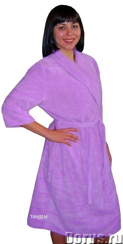 Халаты, парио, килты, полотенца из микрофибры для бани - Товары для дома - Банные халаты и парео, ки..., фото 2