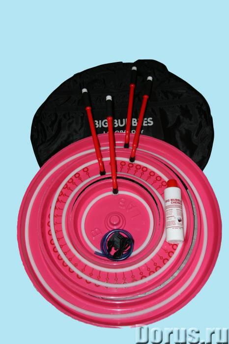 Реквизит для шоу гигантских мыльных пузырей - Организация праздников - Ракетки (пускалки), поддоны д..., фото 7