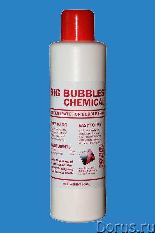 Big bubbles chemical - Прочие товары - Мыльные пузыри! Легендарный полимерный порошковый концентрат..., фото 1